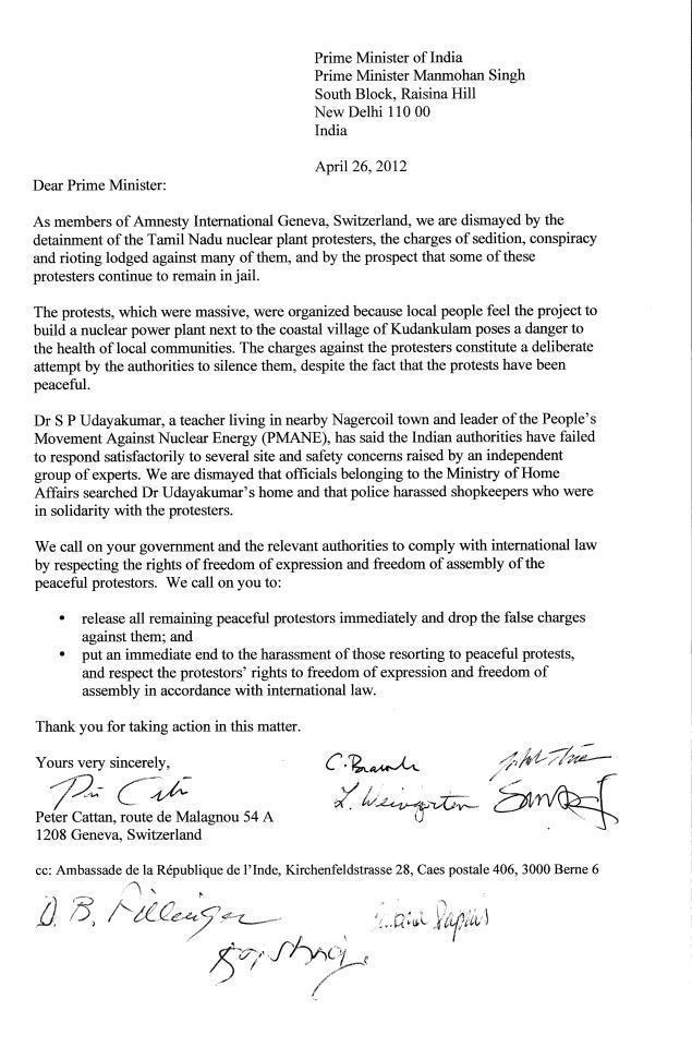 transcend media service  u00bb letter from swiss amnesty