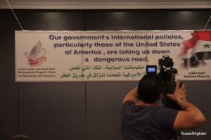 One of the banners in the hotel conference room in Damascus, where we met representatives of the internal opposition and relatives of victims of terror.