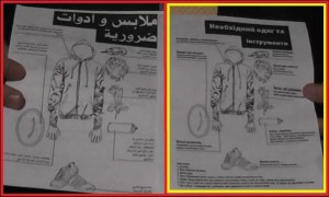 Instructions for protesters on Tahrir-Cairo (Arabic-left) and Maidan-Kyiv (Ukrainian-right) languages are identical. Source is evidently the same.