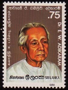Dr E W Adikaram