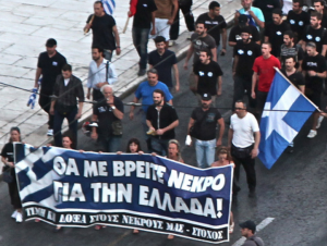 A Golden Dawn rally in Greece, 2012. Far-right parties are expected to make a record showing in the upcoming European Parliament elections.  (Photo: Wikipedia)