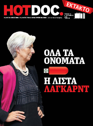 Hot Doc magazine, which published the Lagarde list.