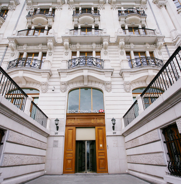 HSBC Private Bank in Geneva. Photo: Pascal Frautschi/Tamedia