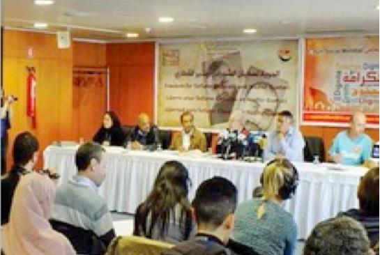moudjahid world social forum tunisia