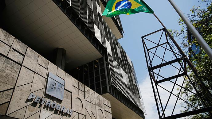 The Petrobras headquarters in Rio de Janeiro (Reuters / Sergio Moraes)