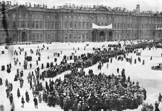 Russian Provisional Government 1917
