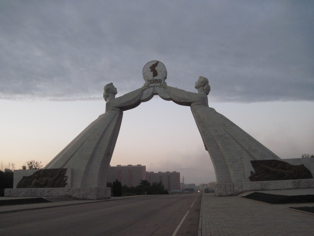 Photo of the Reunification Arch at the southern entrance to Pyongyang (Marilyn Langlois)