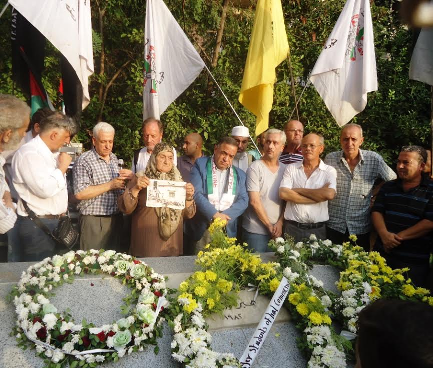 On 9/15/2015 the first of three days of commemorative events at Shatla camp in tribute to the victims of the September 16-18 Massacre at Sabra-Shatila. (Photo credit: the Sabra-Shatila Scholarship Program (SSSP)