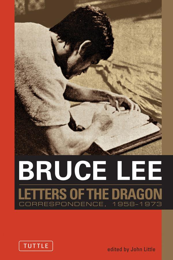 brucelee_letters dragon