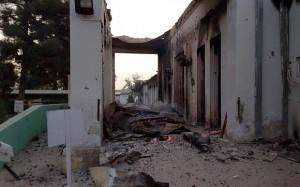 Kunduz hospital after US bombing.