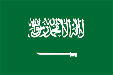 Saudi_Arabia_svg flag