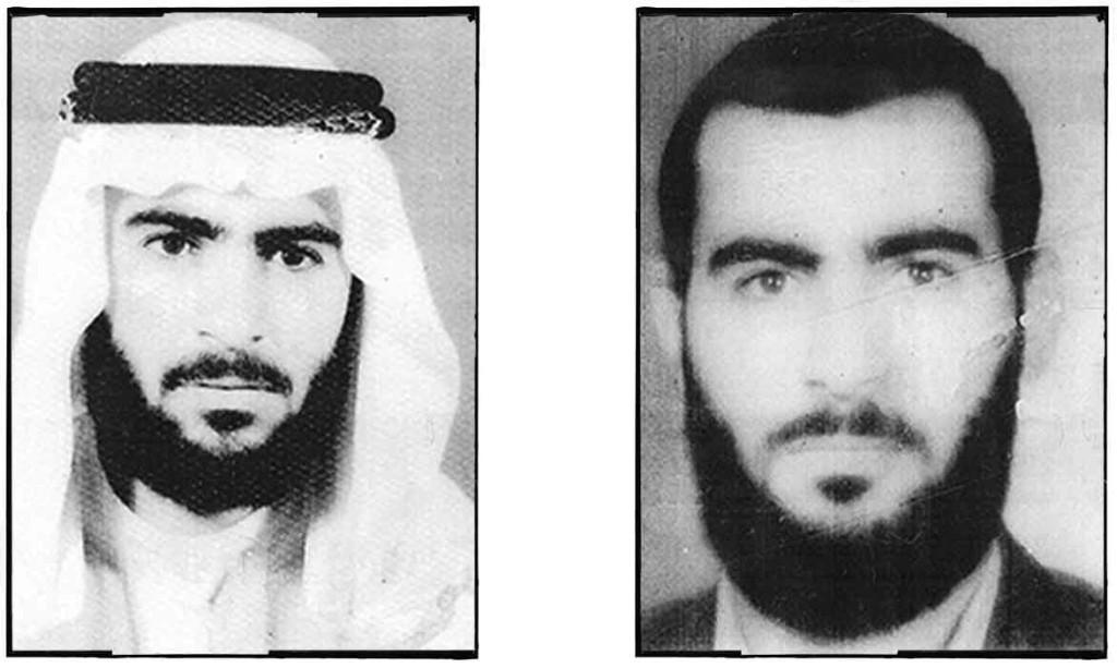 Baghdadi as a young man. Northern German Broadcasting
