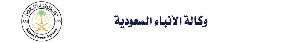 saudi press agency