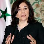 BouthainaShaaban syria
