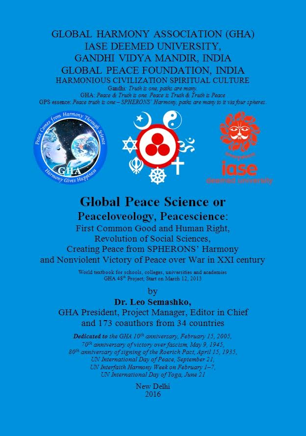 global harmony association gha LOGO