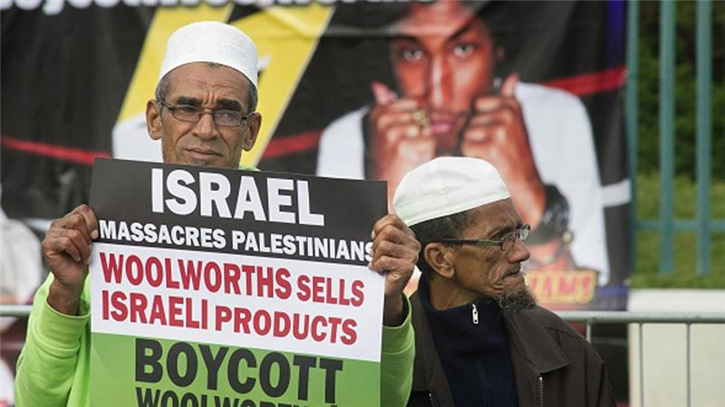 israel bds palestine uk