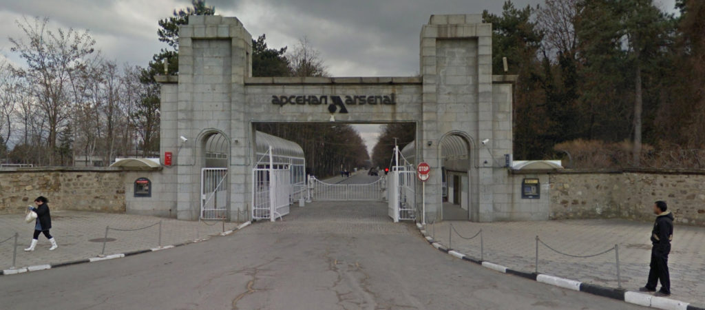 "Arsenal is the largest arms manufacturer in Bulgaria. Prince said he was interested in viewing its line of ""aerial weaponry."" Photo: Google Maps"