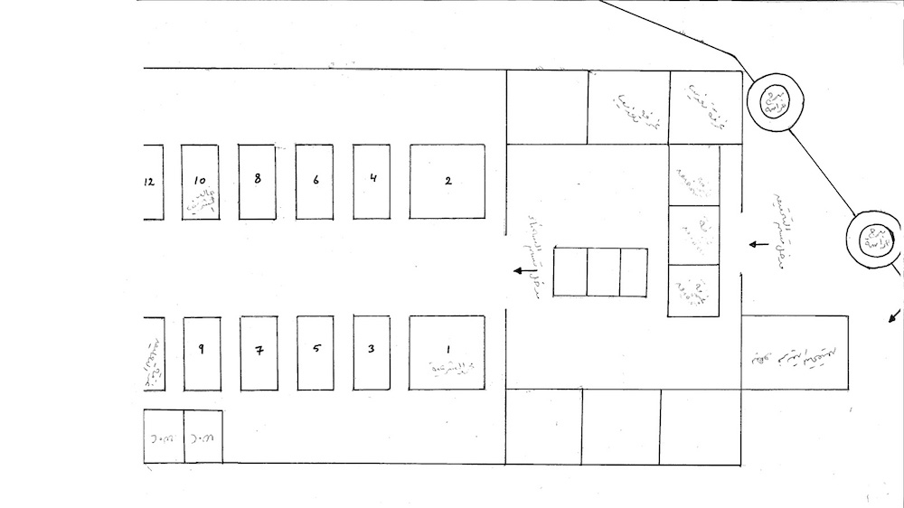 The layout of the Dark Prison, as former CIA detainee Mohamed Ahmed al-Shoreiya Ben Soud recalls it [Courtesy of Mohamed Ahmed al-Shoreiya Ben Soud]