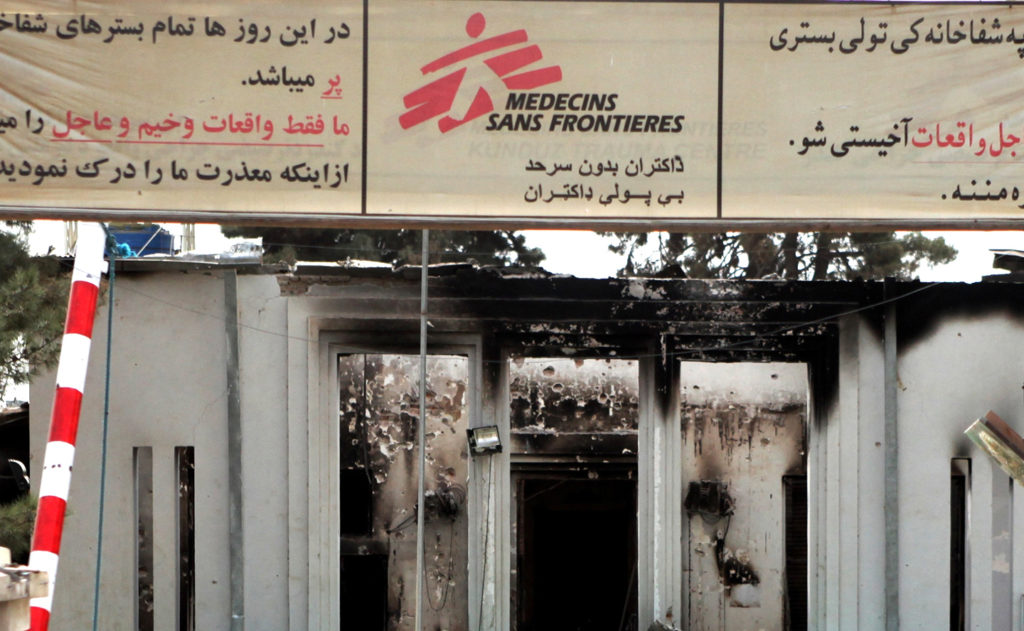 The destroyed Médecins Sans Frontières hospital after a U.S. airstrike in Kunduz, Afghanistan, Oct. 11, 2015. Photo: Omid/Xinhua/Newscom