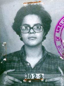 Mug shot of Dilma Rousseff.