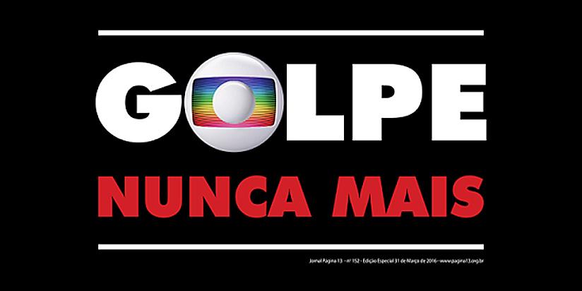 golpe_nunca_mais brasil brics