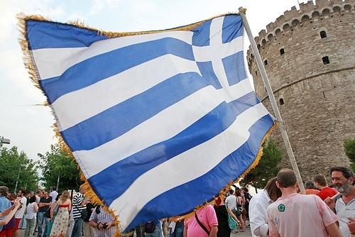 Yiorgos GR | Shutterstock.com