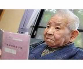 93 year-old Tsutomu Yamaguchi. A Hibukasha, U.S. atom bombing survivor