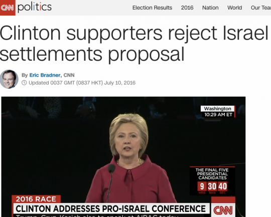 clinton1-540x433 bush cnn israel palestine