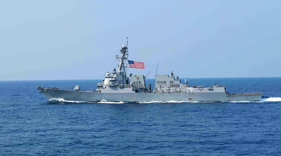 © U.S. Navy / Reuters