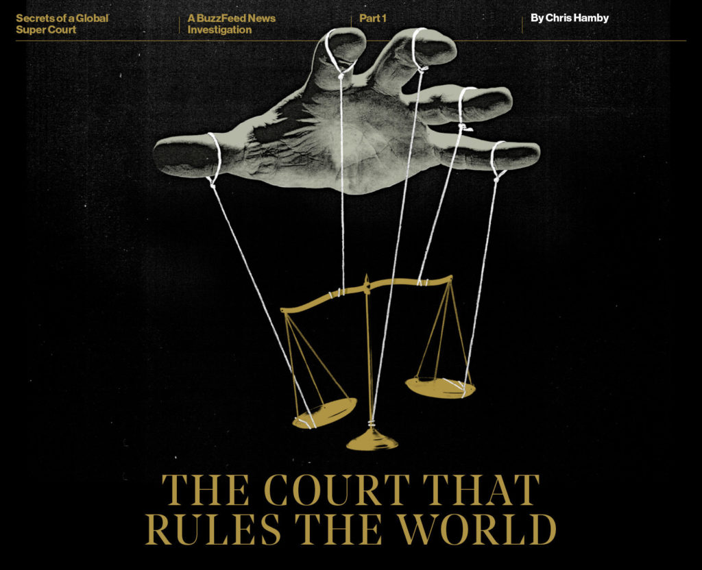 court rules world logo