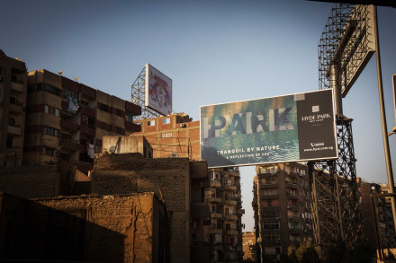 A billboard advertising a new housing project in Cairo. Sima Diab for BuzzFeed News