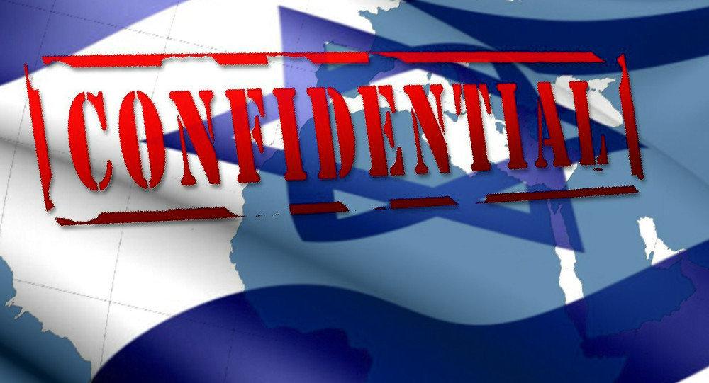 confidential-logo
