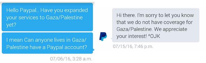 us-campaing-palestinian-rights-paypal-logo2