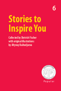 Stories to Inspire You